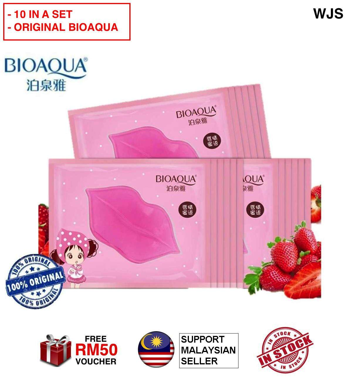 (HALAL & 10 IN A SET) WJS 10pcs 10 pcs BioAqua Collagen Nourishing Hydrating Bioaqua Lip Mask Moisturising Lips Mask Beauty Lips PINK [FREE RM 50 VOUCHER]