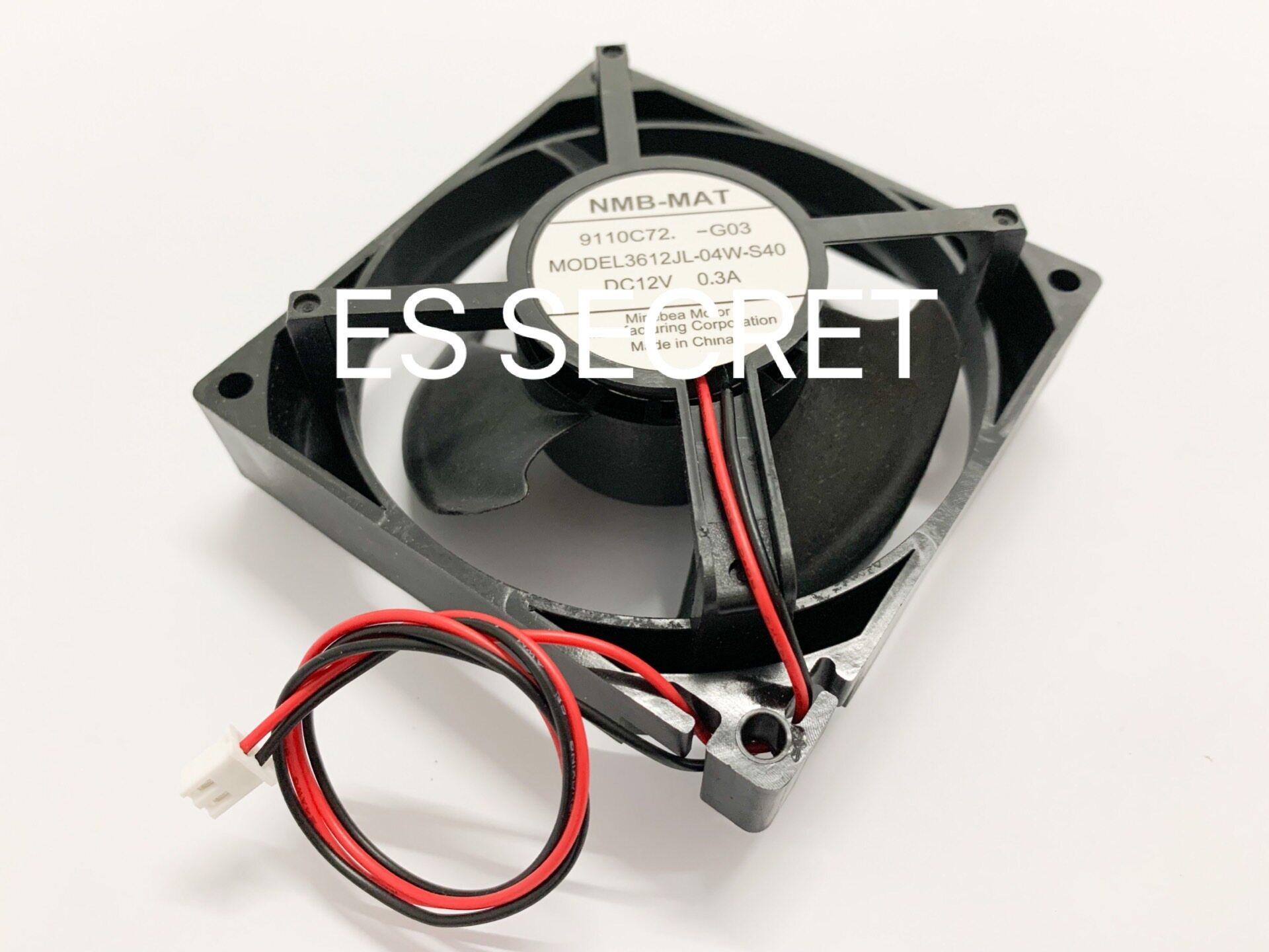 DC12V 0.3A Refrigerator Fan Motor 92X92mm 2Wire