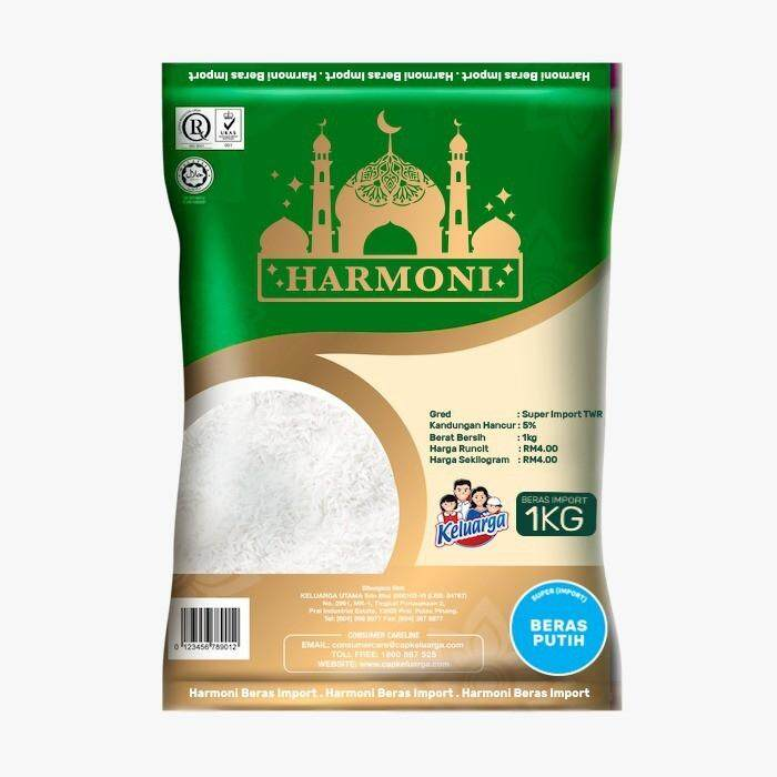 Cap Keluarga Harmoni Import Rice 1kg