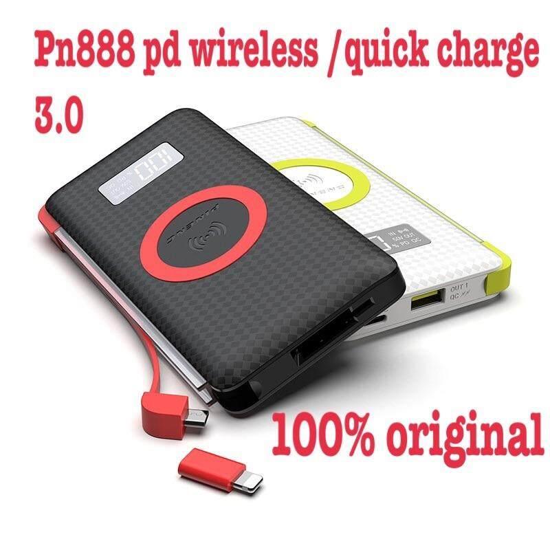 100% Original Pineng Wireless Power Bank PN 888 10000mAh PN888 Quick Charge 3.0 USB Port ( Free Pouch )