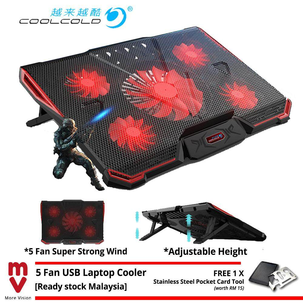 CoolCold V4 Powerful USB Laptop Cooler Pad 5 Fans Ice Cooling Adjustable Height Mute 12 to 17 inch Notebook
