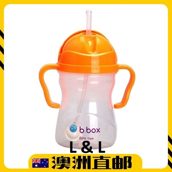 [Pre Order] B.Box Sippy Cup Orange Color ( 240ml ) (Made In Australia)