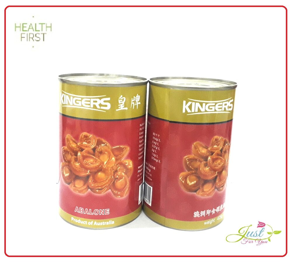 Value Pack!!Kingers Hong Shao Abolone 2 TIN EXP DATE 11/2021