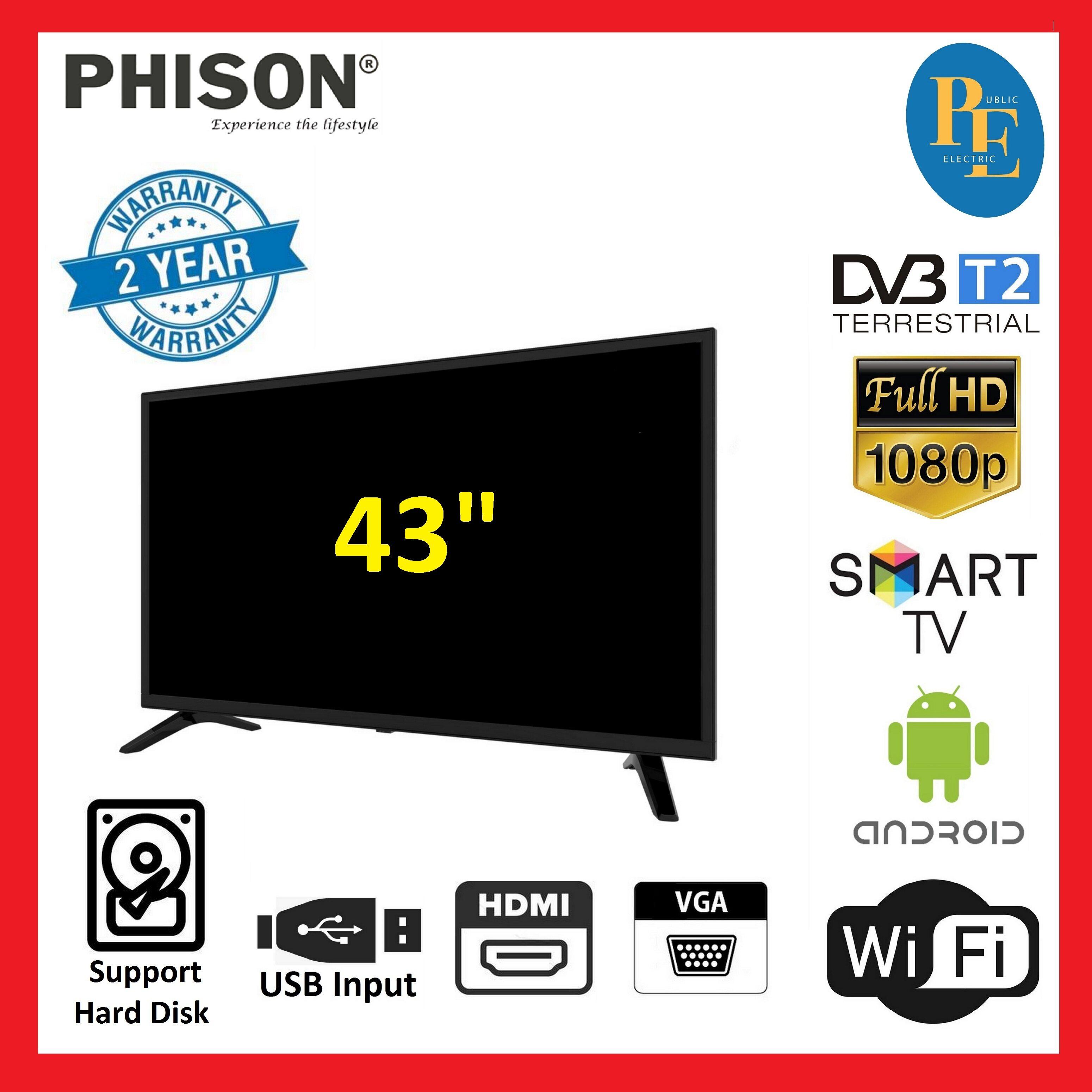 Phison Android Smart Full HD DVB-T2 LED TV 43 - PTV-E4320S