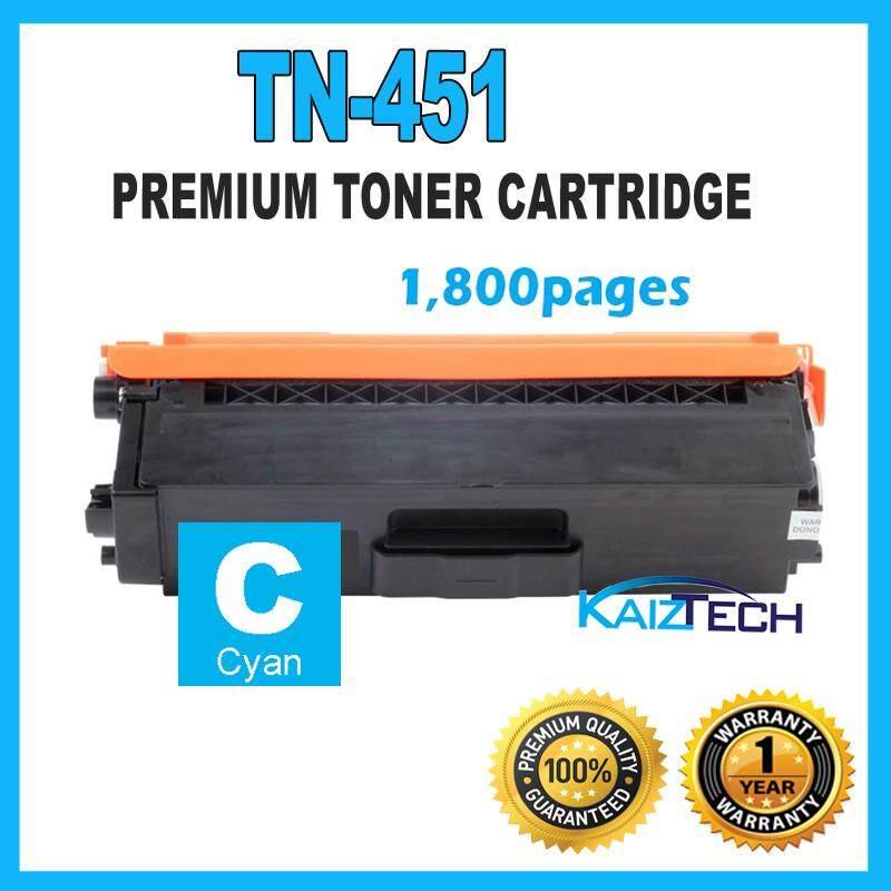 Brother TN-451 / TN451 Compatible Toner Cartridge - Brother HL-L8260CDN / HL-L8360CDW / MFC-L8690CDW / MFC-L8900CDW Printer
