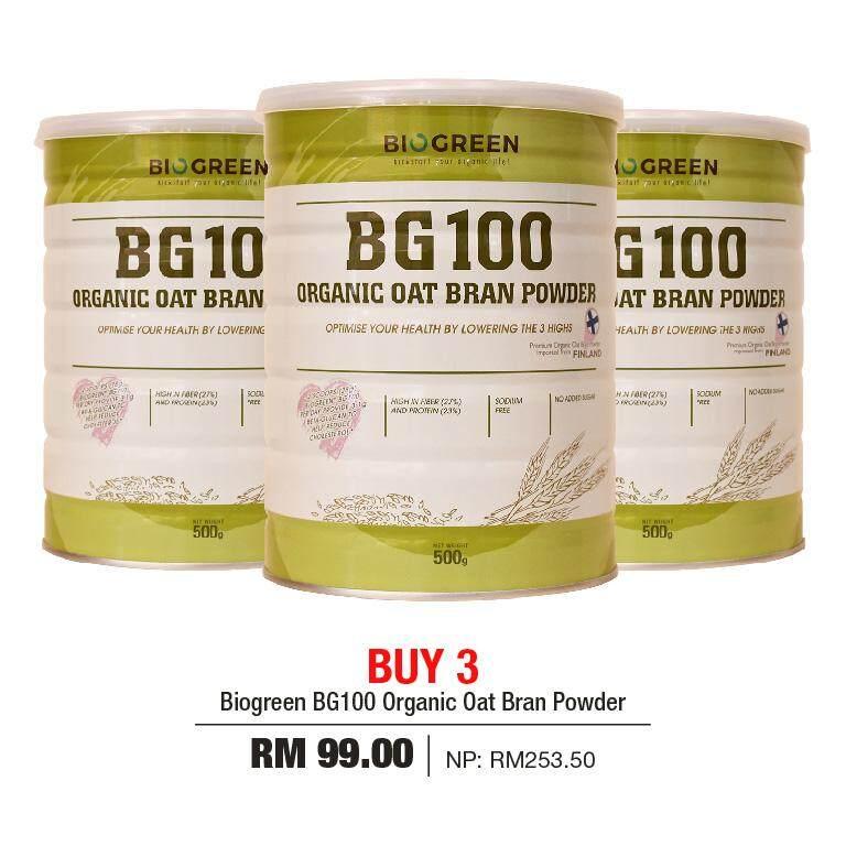 Buy 3 BG100 Organic Oat Bran Powder - 500g (Expiring May 2020)