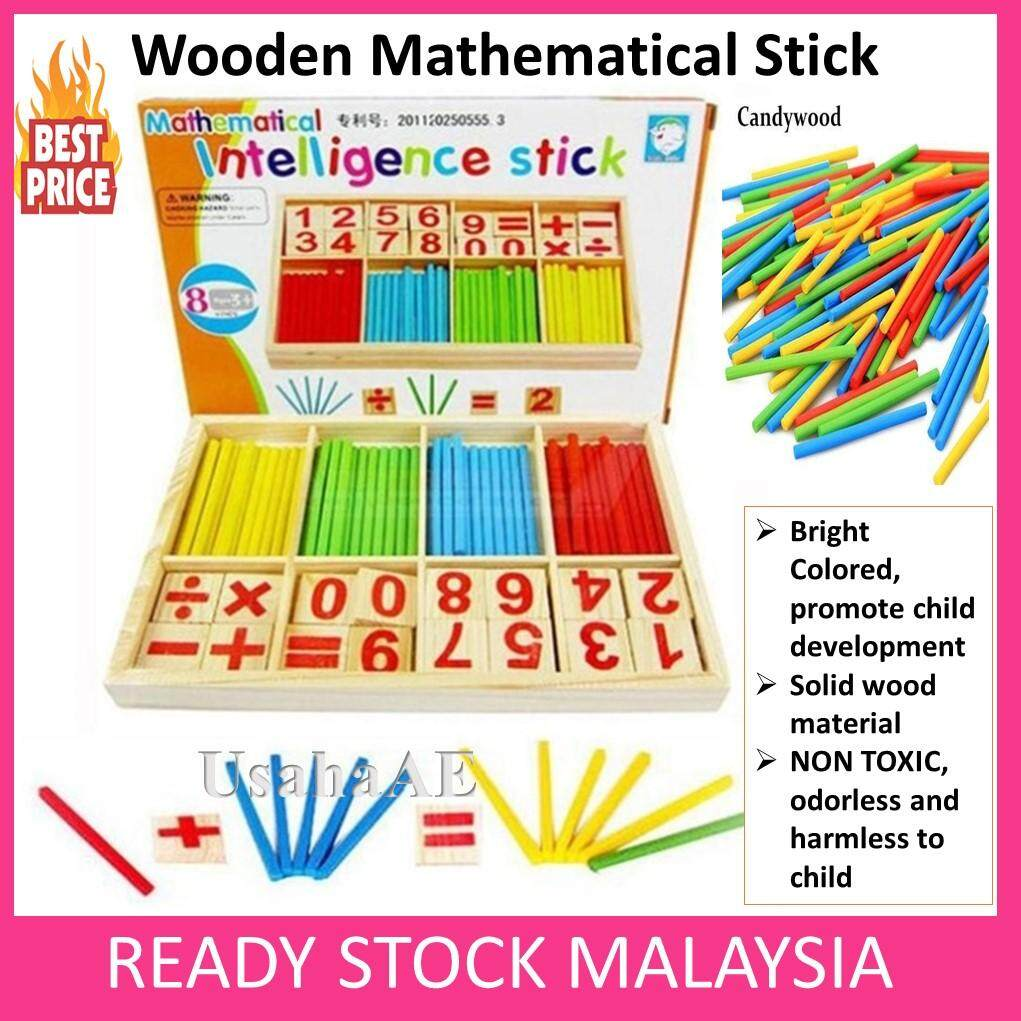 MATH STICK Wooden Mathematical Stick Kid Educational Toys Baby Learning Toy Toys for boys