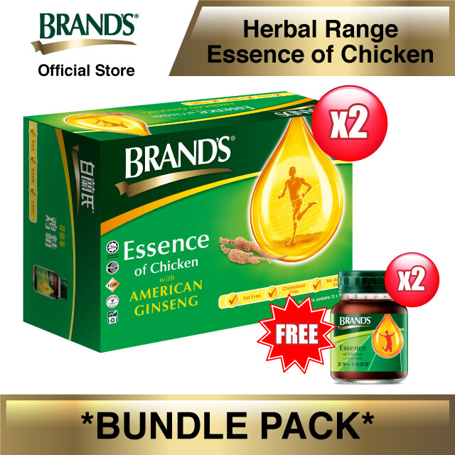 [Energy Booster Pack] BRAND'S Essence of Chicken with American Ginseng  (12's x 2 x 70gm)+ FREE 2 Bottles of Essence of Chicken with Goji Berry (42 gm)