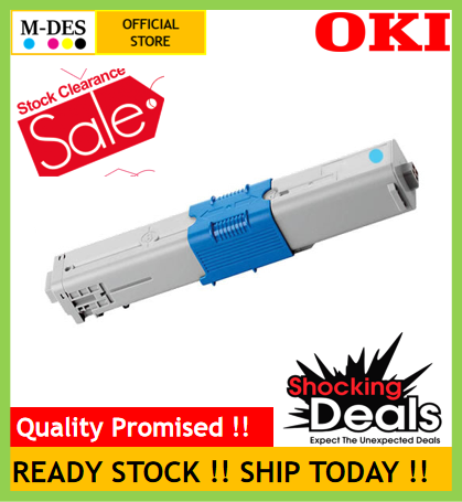 OKI C301 Cyan compatible Toner CLEARANCE STOCK