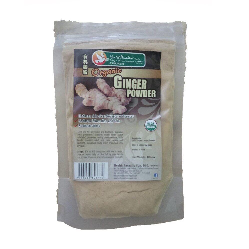 Health Paradise Ginger Powder 100g