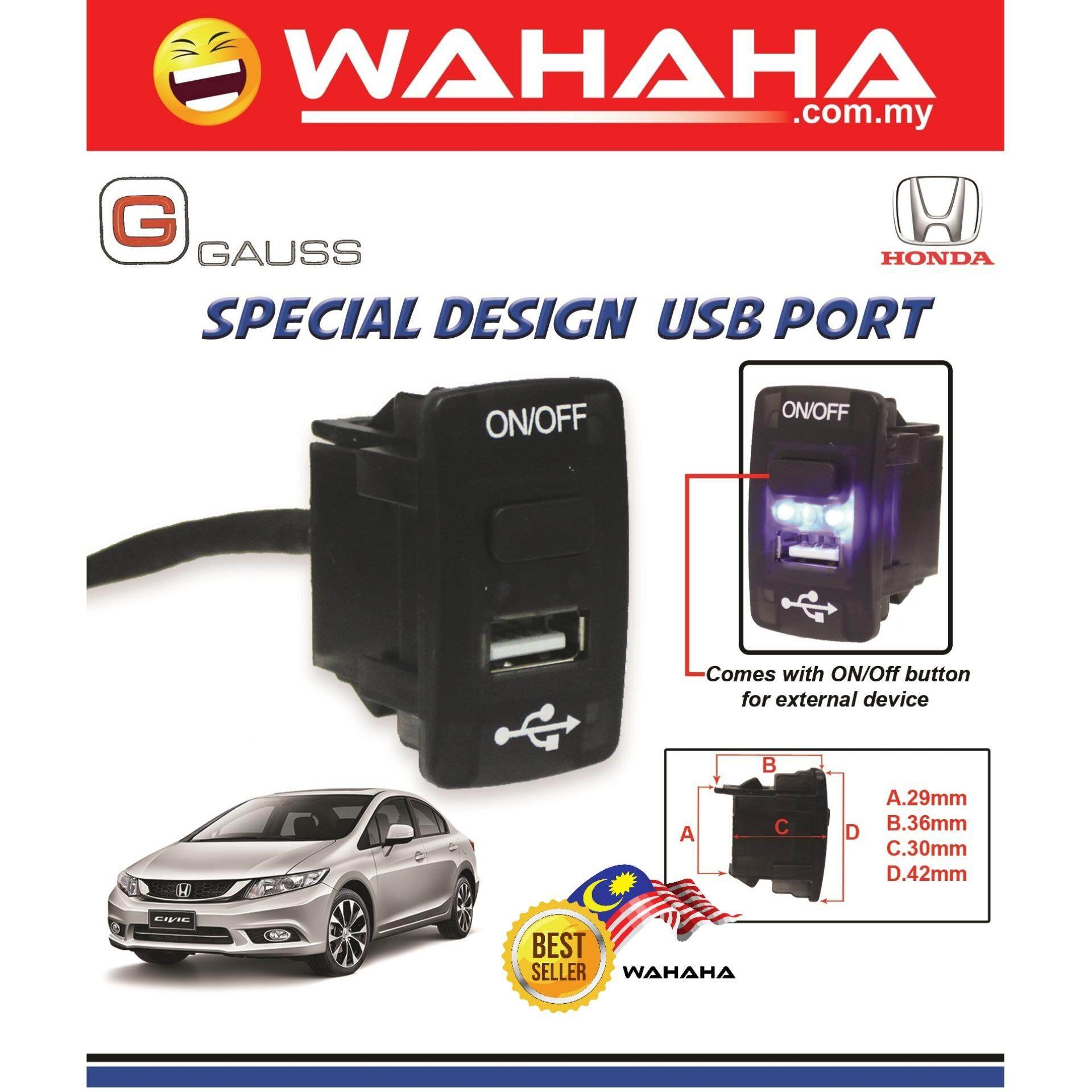 Gauss USB Charger Dashboard Mount with On and Off Button Honda