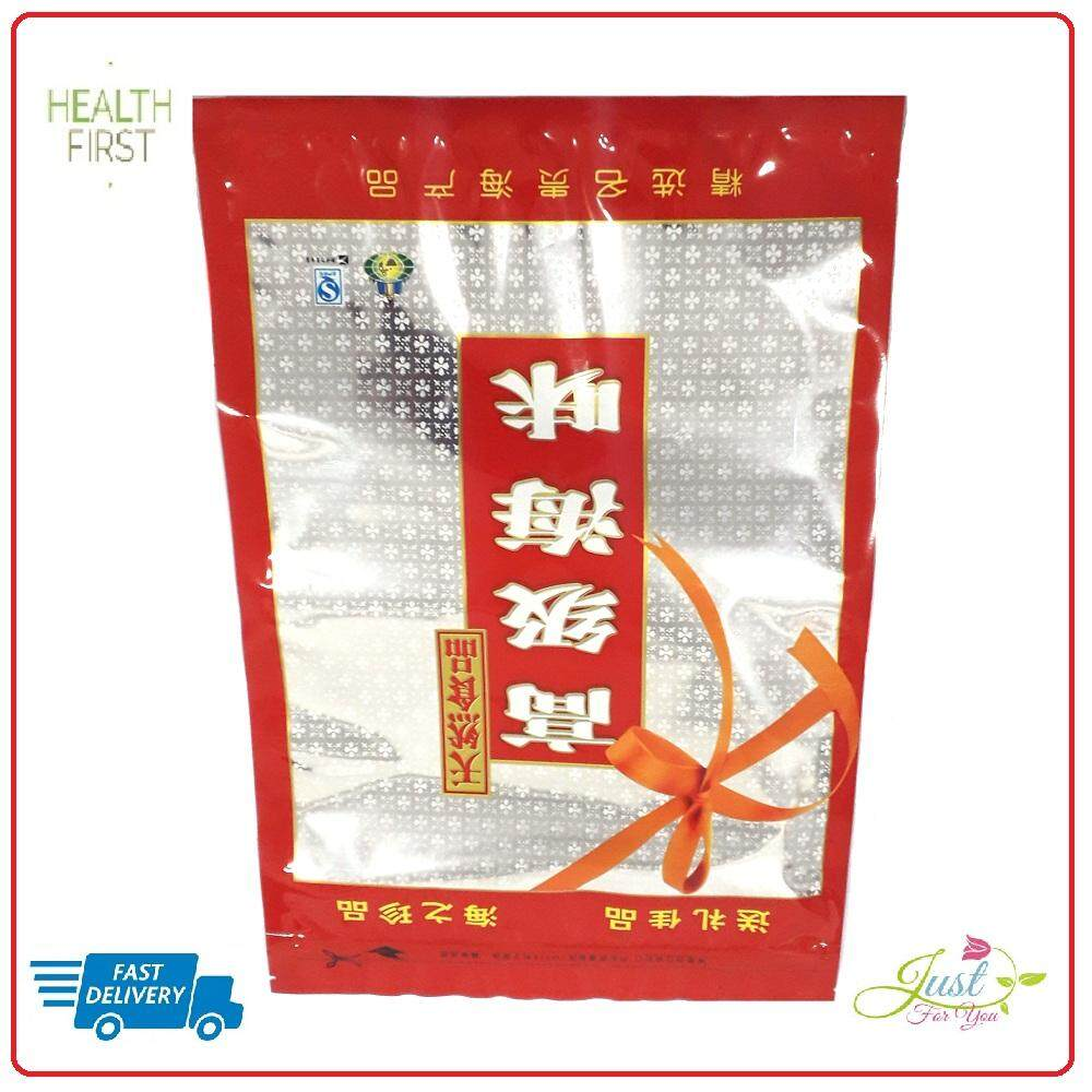 Plastic Candy Bag Gifts Sweets Cookies Biscuits Packing For Chinese New years size 40x26cm 1pcs ziplock (10PCS)