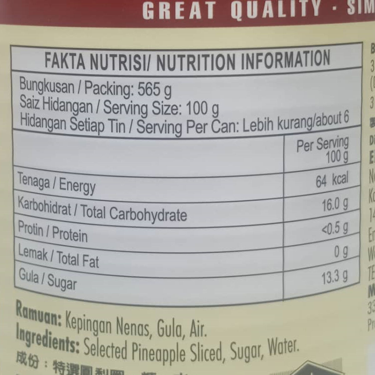 Esberg Brand Selected Pineapple Slices in Syrup 565g