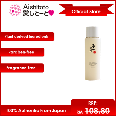 Gokayama Soya Extract Lotion [120 ml] Naturally derived soy ingredients, Added with hyaluronic acid, Fragrance free, Paraben free