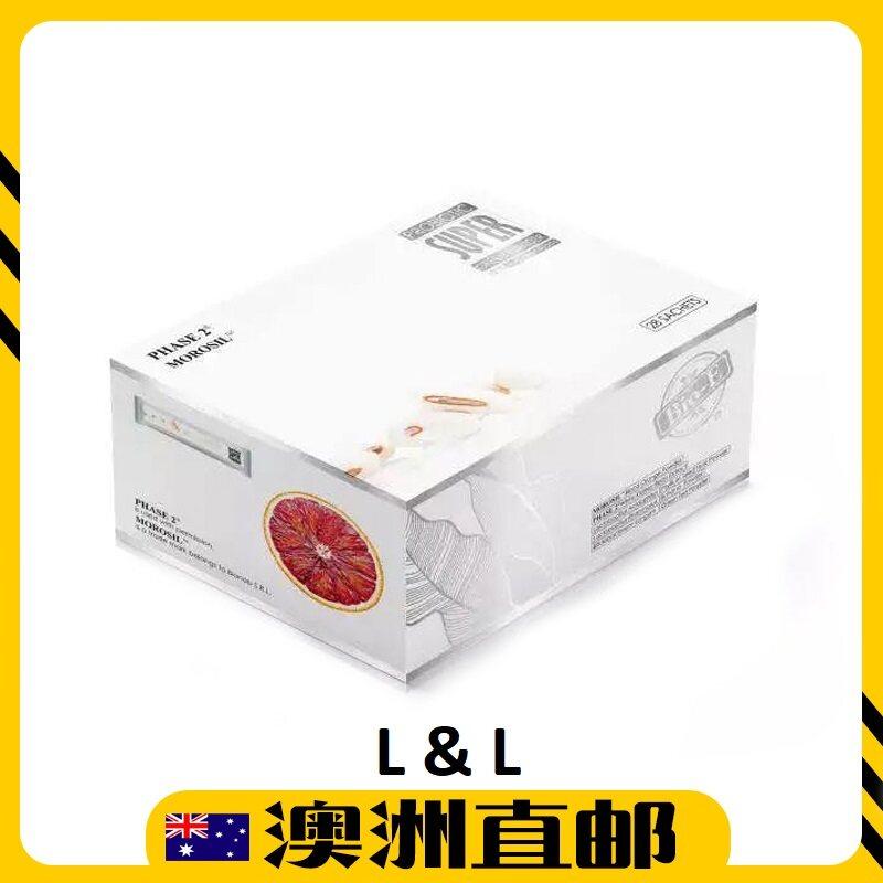 [Pre Order] Bio E-Probiotic Super Green Powder ( 28 Sachets ) (Made In Australia)