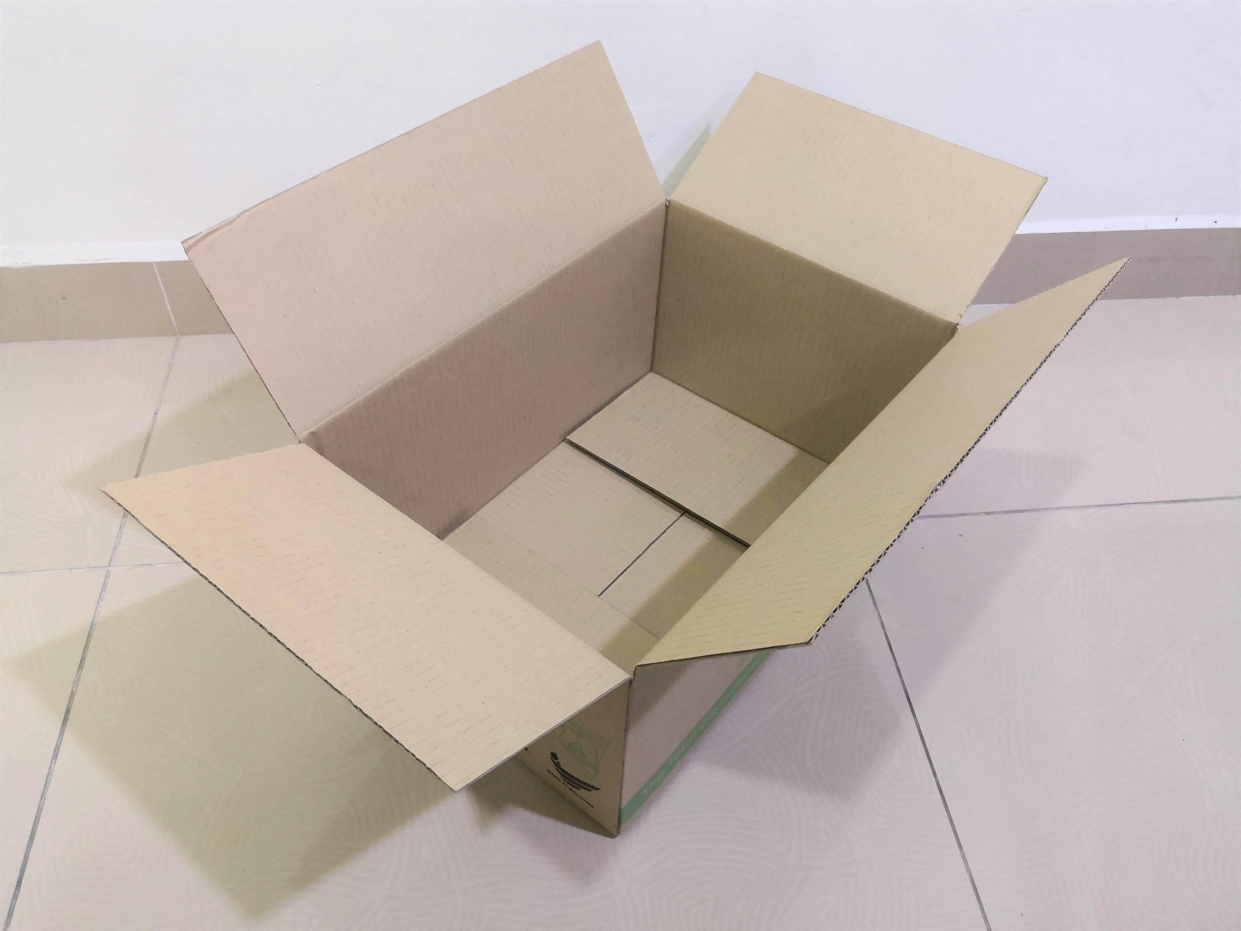 17pcs Printed Carton Boxes (L390 x W266 x H192mm)