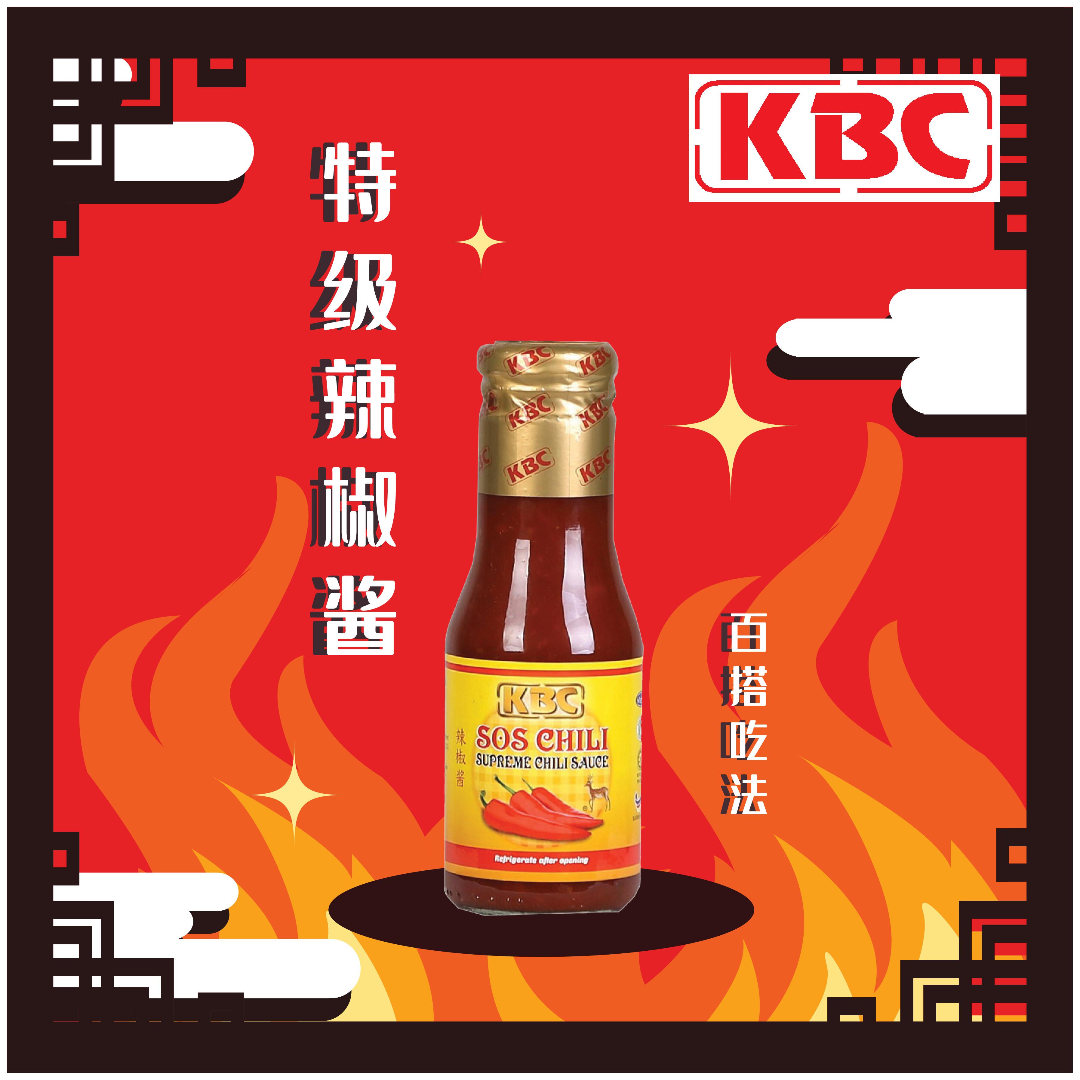 KBC Chili Sauce (280gm Supreme Chili Sauce) 特級辣椒醬