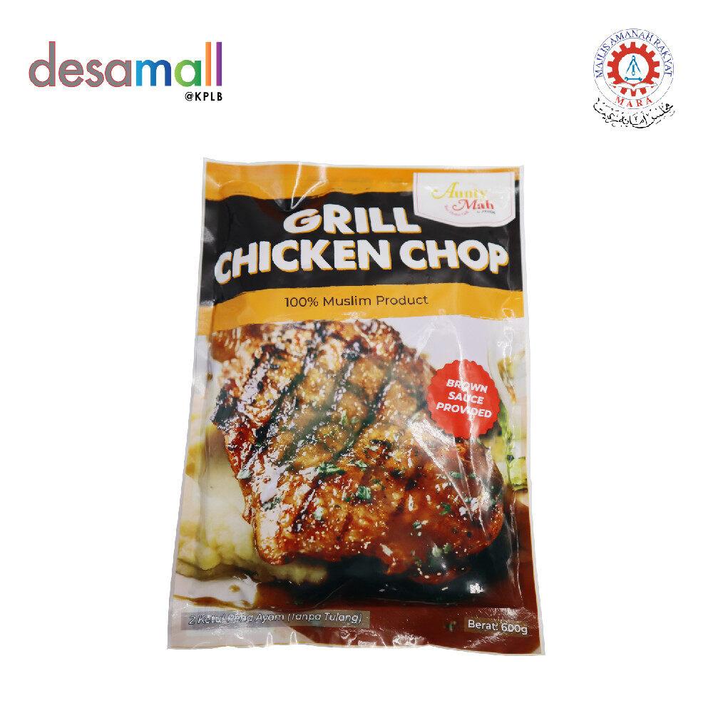 AUNTY MAH by MIOS Grill Chicken Chop (600g)