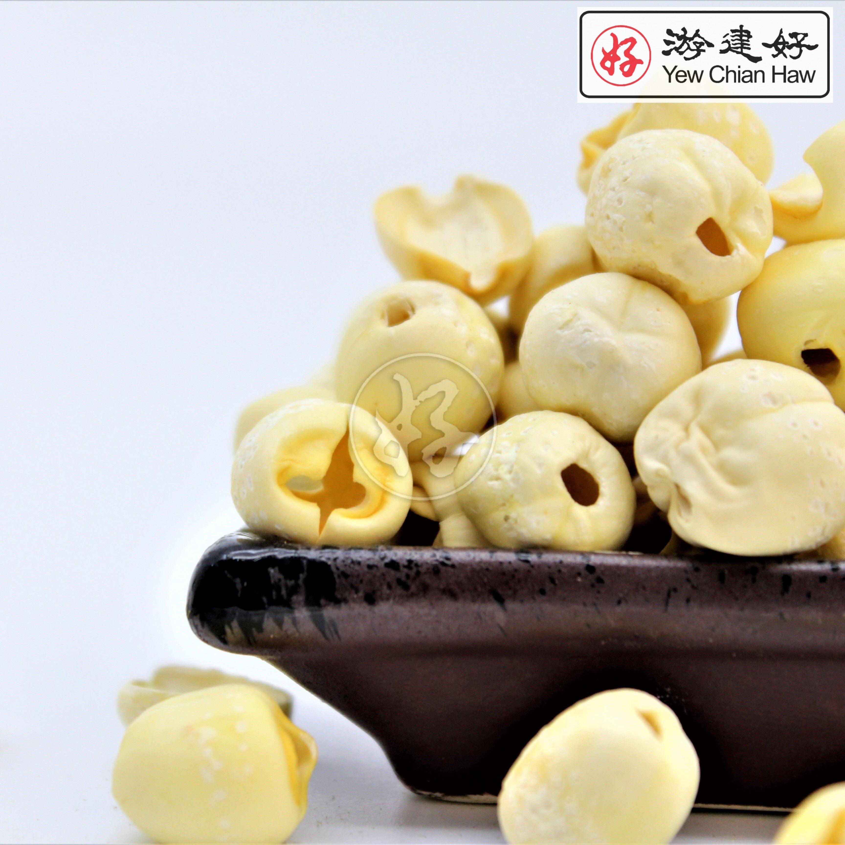YCH Herbs 福建白蓮子袋裝 (130克) White Bai Lian Zi / Lotus Seed / Kacang Teratai (130g Pack) Semen Nelumbinis (2 years shelf life) HALALRM