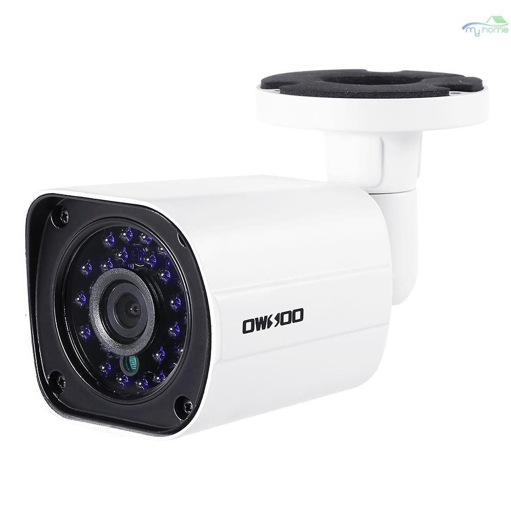 CCTV Security Cameras - 720P AHD Bullet Waterproof CCTV Camera 1.0MP 1/4 CMOS 24 PIECE(s) 3.6mm IR LEDS Night Vision - WHITE