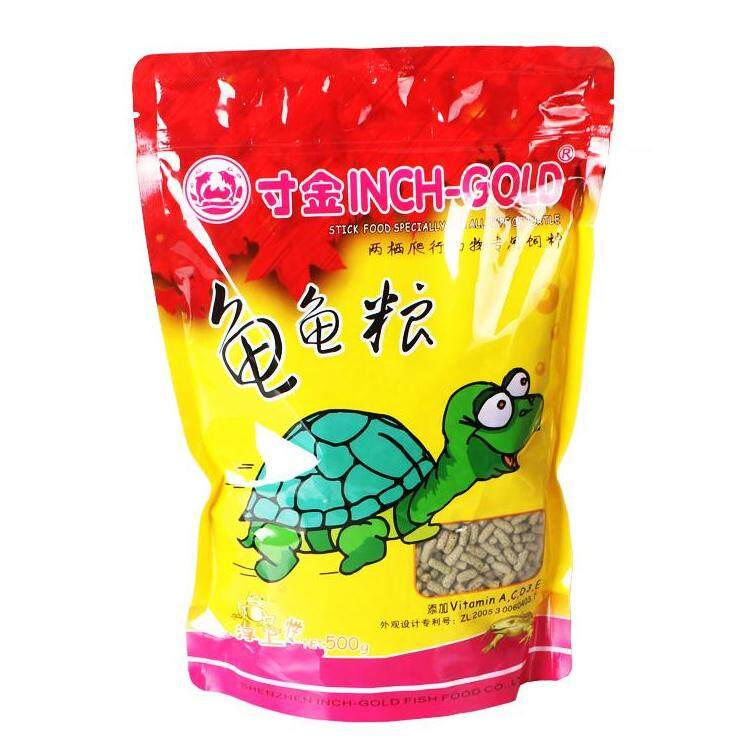 Inch Gold Turtle Food For All Tyre Of Reptiles 100g
