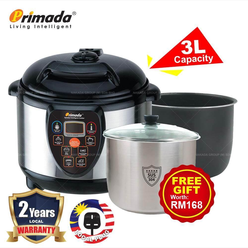 Primada 3 Liter Speedy Intelligent Cooker MPC3050 FREE 1 Stainless Steel Inner Pot