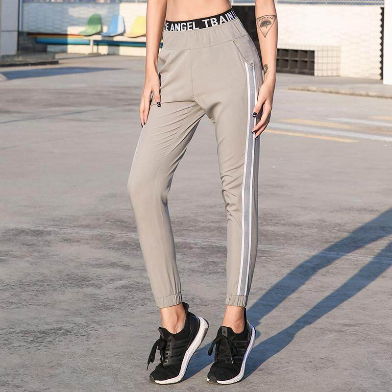 JYS Fashion Korean Style Women Sport Pant Collection 328C- 3303