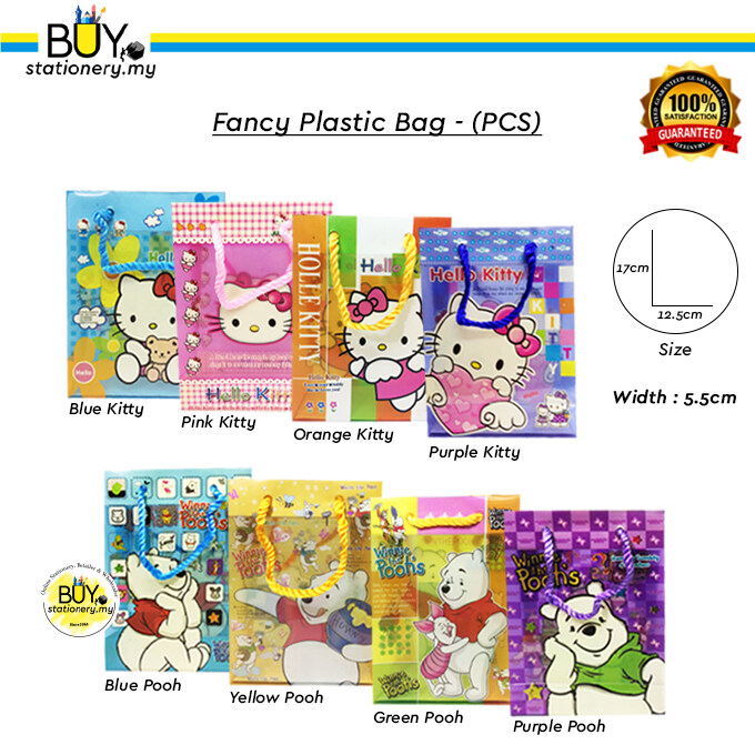 Gift Plastic Bag Fancy Collection - (PCS)