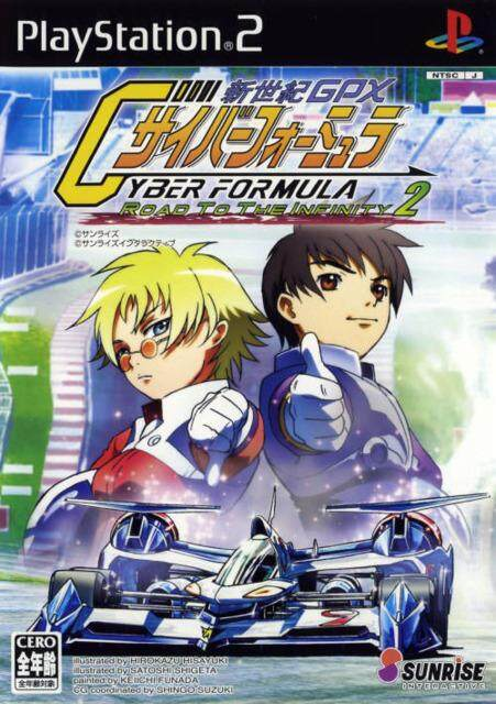 Ps2 Shin Seiki GPX Cyber Formula Road to the Infinity