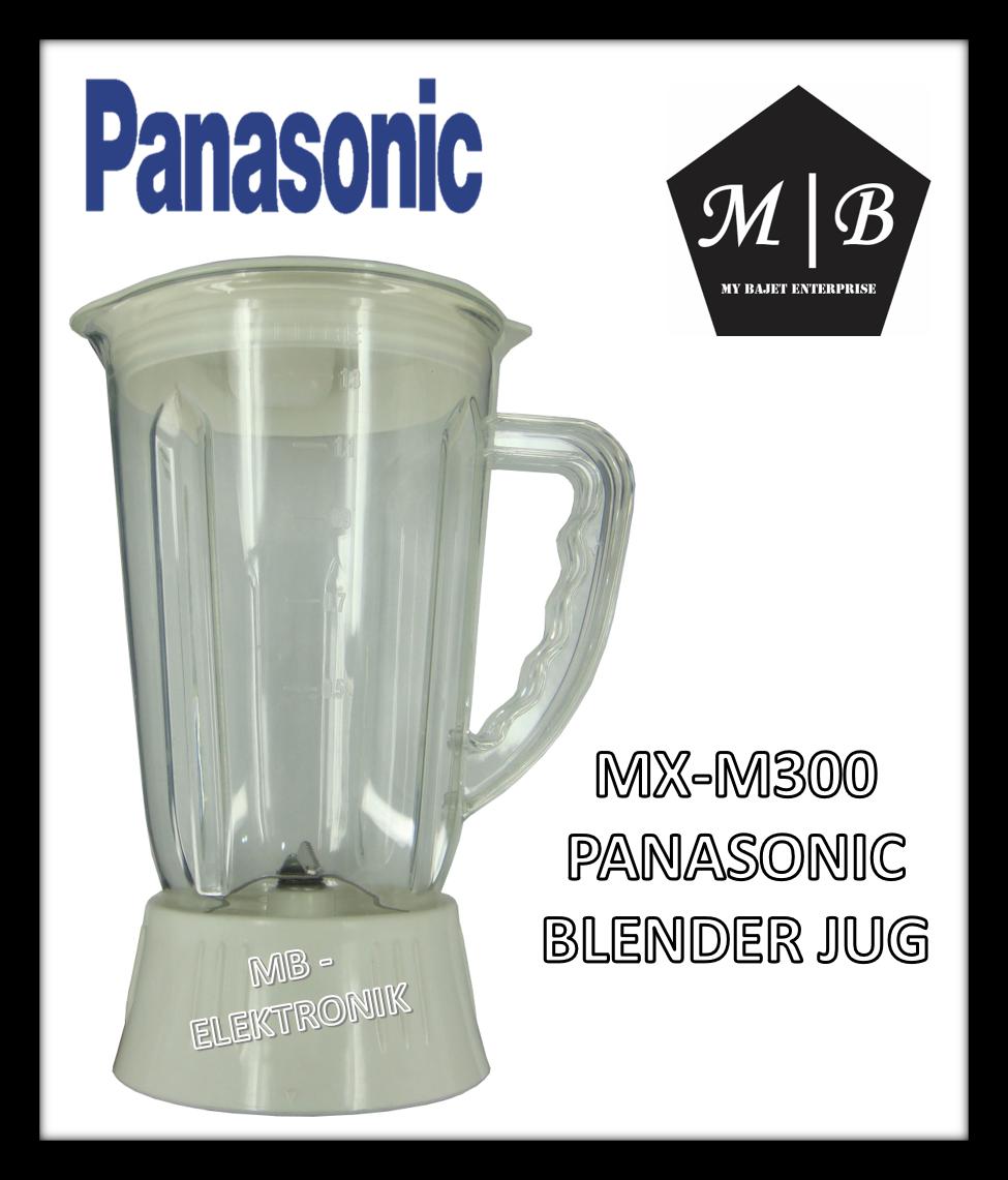 {1 JUG} PANASONIC BLENDER JUG MX-M300 MX-GM0501 MX-900M MX-899TM MX-898M MX-799S