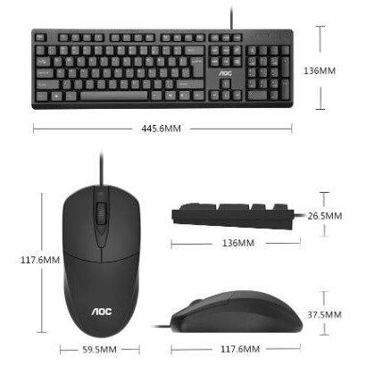 AOC KM160 Keyboard Mouse Combo Pack