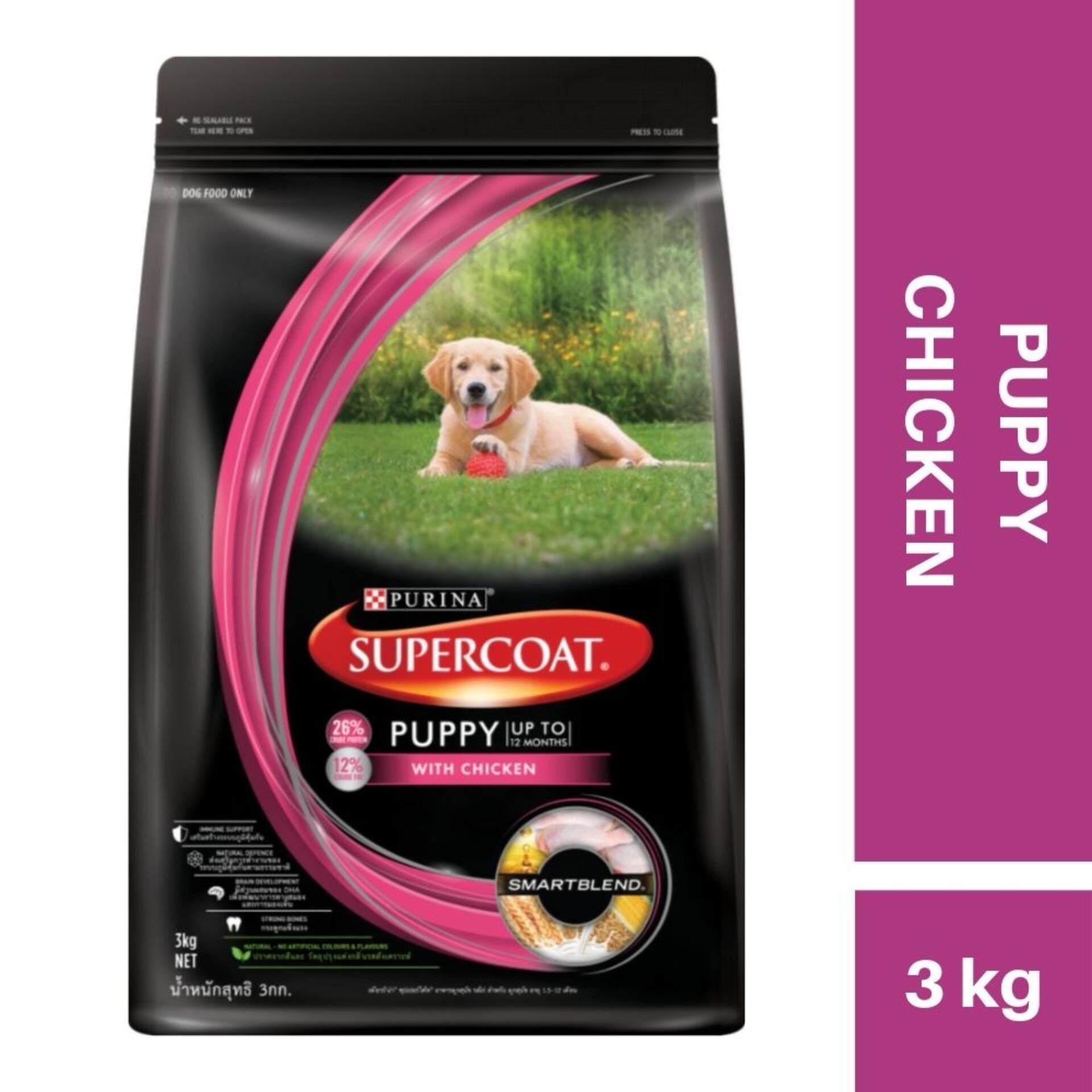 SUPERCOAT PUPPY FOOD Chicken 3kg - Pet Food/ Dry Food/ Dog Food/ Makanan Anjing