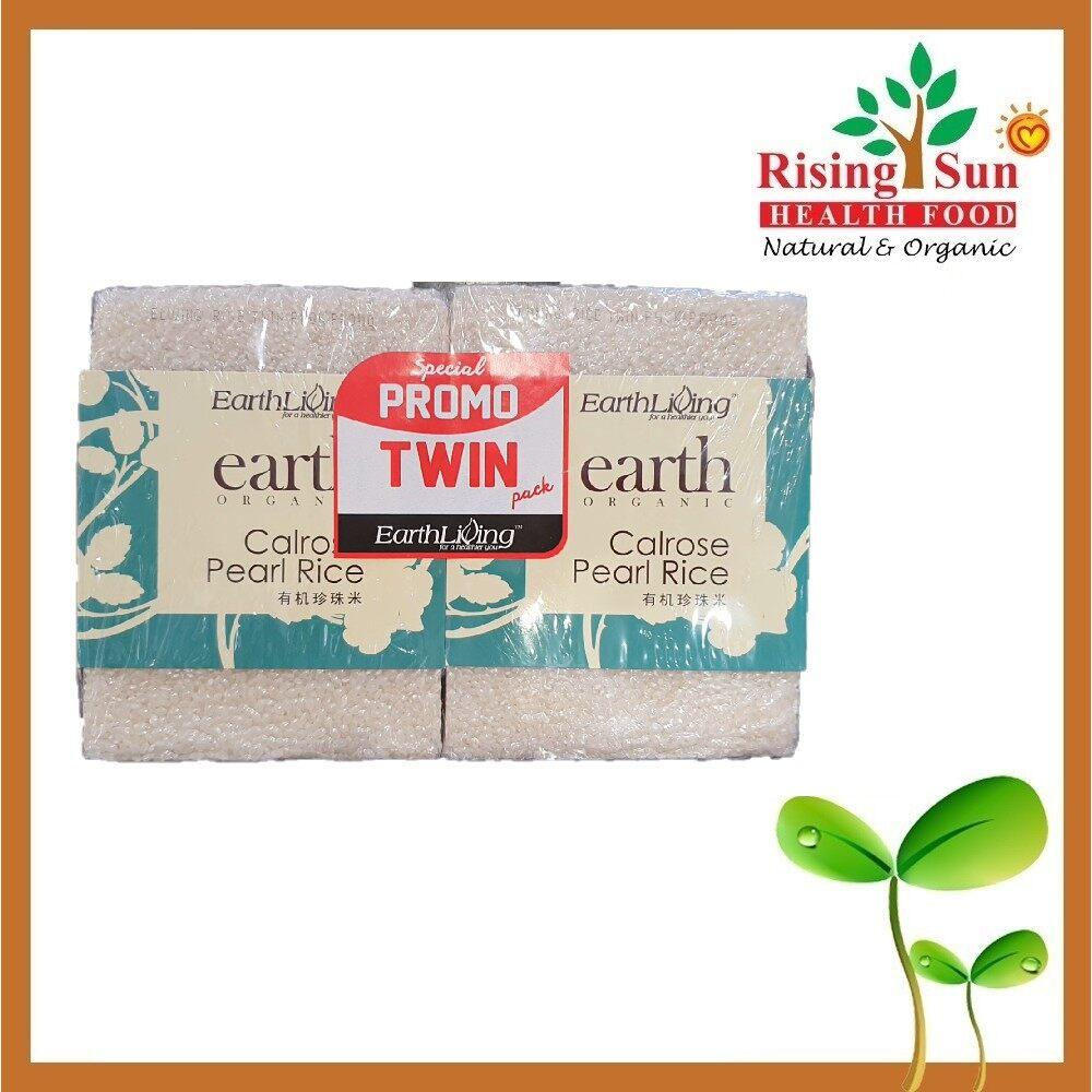 Earth Living Organic Calrose Pearl Rice 1Kg - Twin Pack