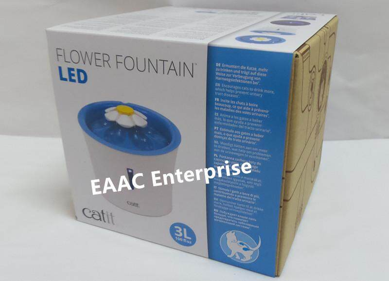 Catit Drinking Fountain with LED Nightlight + Petal Top Water Feeder 3L