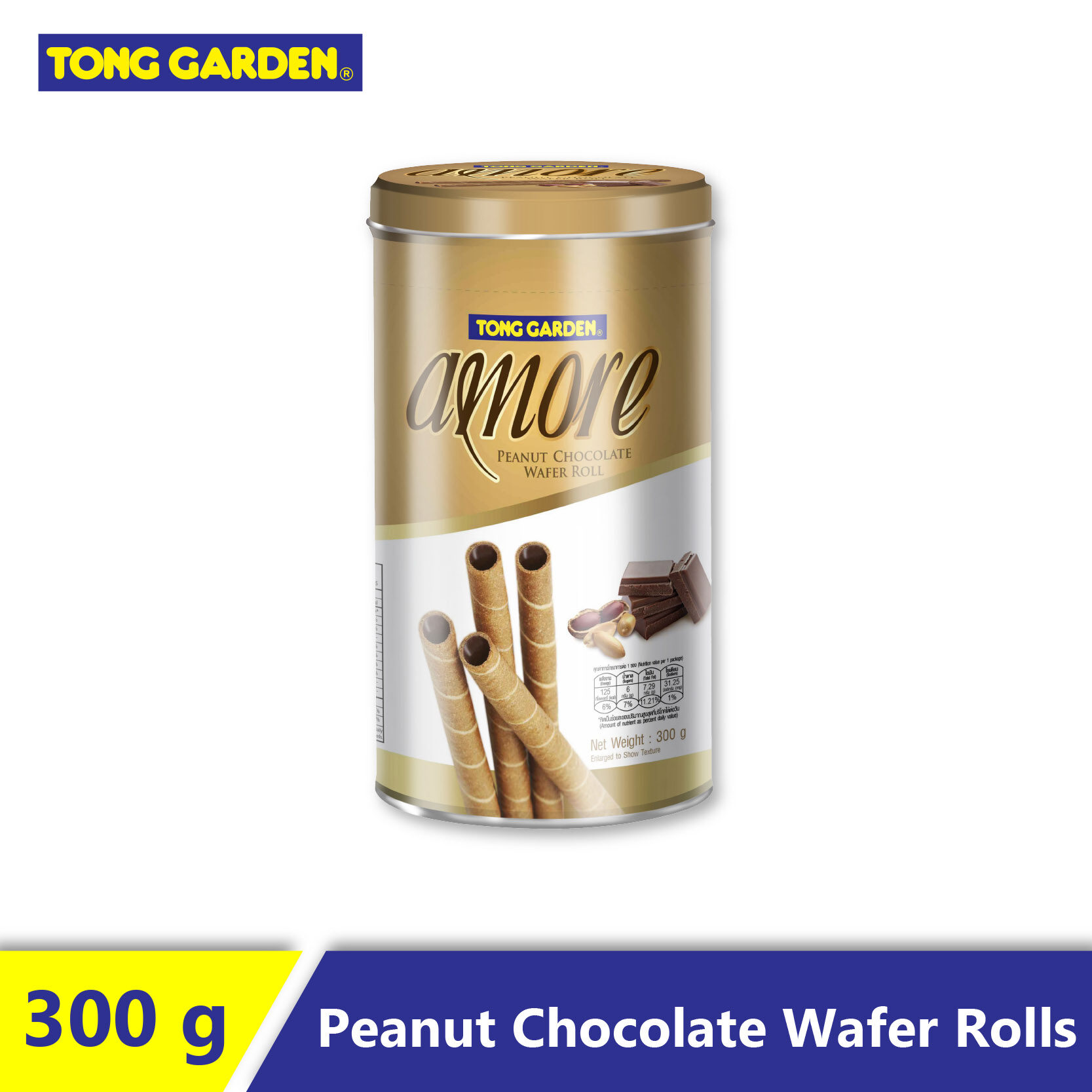 Amore Peanut Chocolate Wafer Rolls 300g