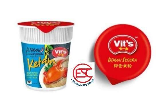 [FSC] Vit's Rice Vermicelli Crab Spicy Clear Soup (Cup) 55gm x 6cups