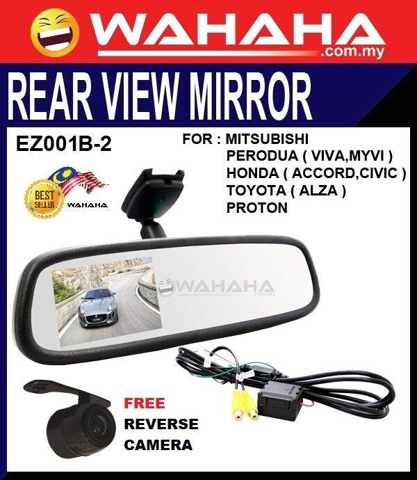 "EZ001B-2 4.3"" Rear View Mirror With Reverse Camera Ready Display FREE CMOS REVERSE CAMERA"