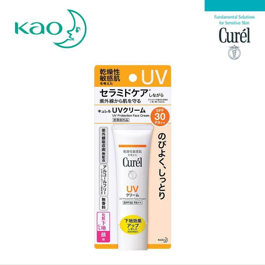 Curél UV Protection Face Cream SPF30 PA++  (30g)