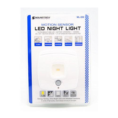 Soudteoh (ML-209) Motion Sensor Led Night Light