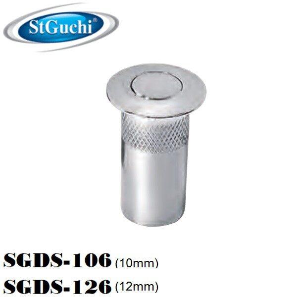 St GuChi Dust Socket (SGDS-10) (SGDS-12) (SGDS-13)