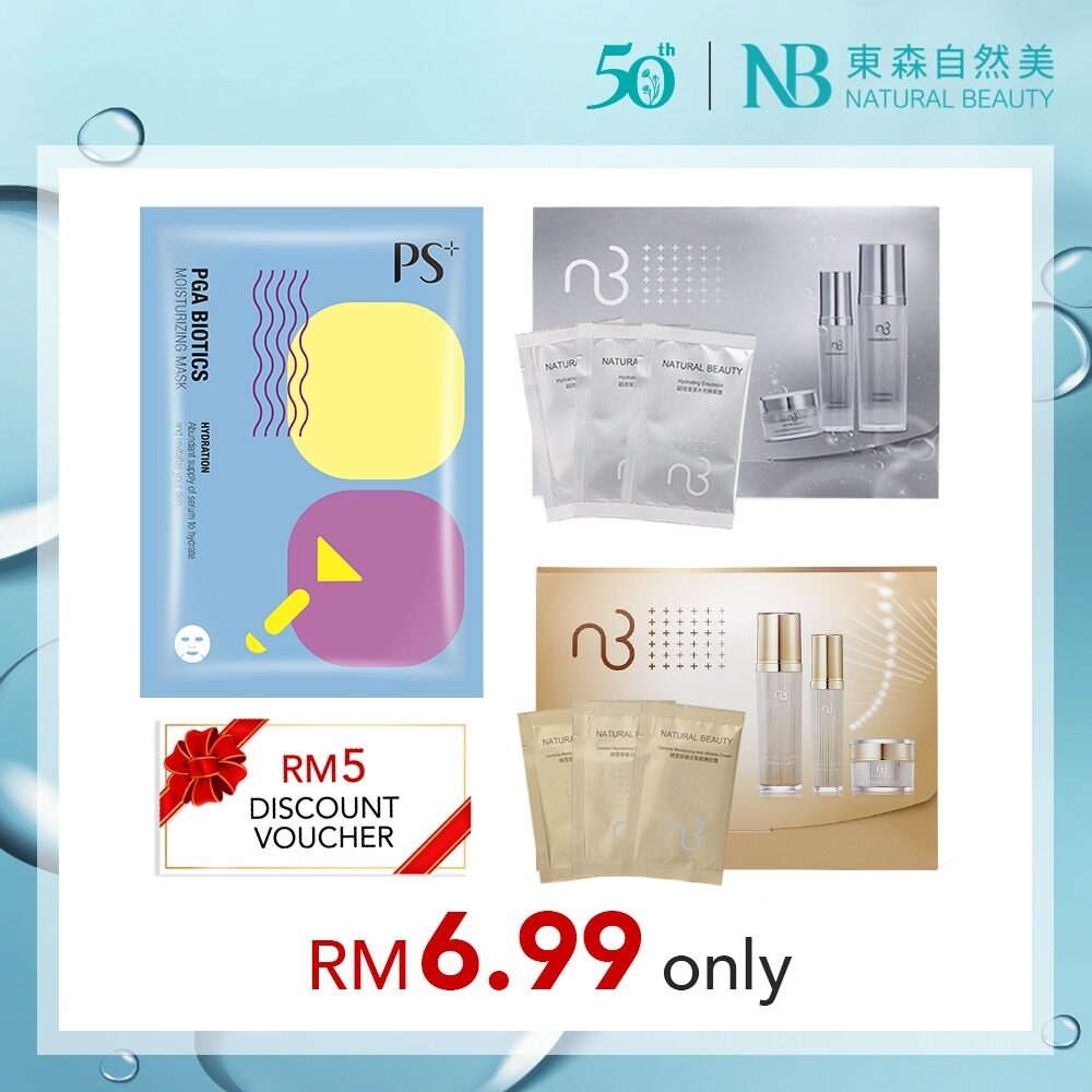 【TRIAL KIT】HYDRATING/ CENTELLA + RM5 Discount Voucher - Emulsion + Essence + Cream + Mask - NATURAL BEAUTY 东森自然美