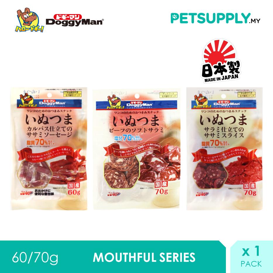 DoggyMan Mouthful Series Dog Snack Treat (60G /70G) x 1 Pack [PETSUPPLY.MY]