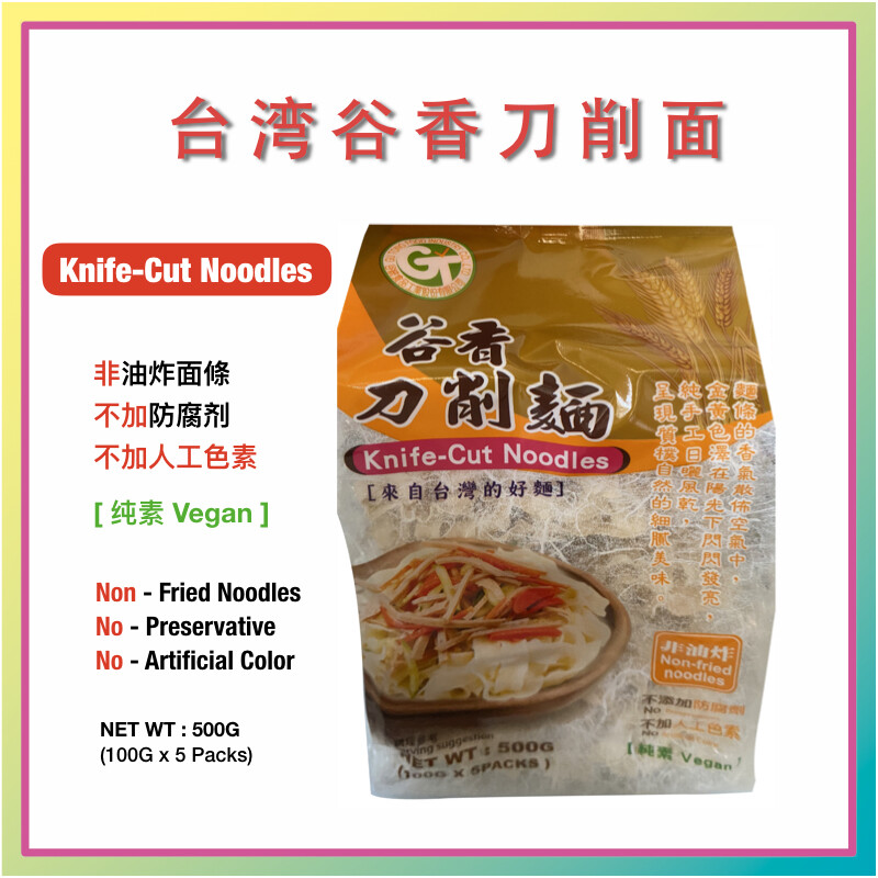TAIWAN Knife Cut Noodle*X Preservatives*X Fried Noodle*X Cholesterol*Introductory Promotion