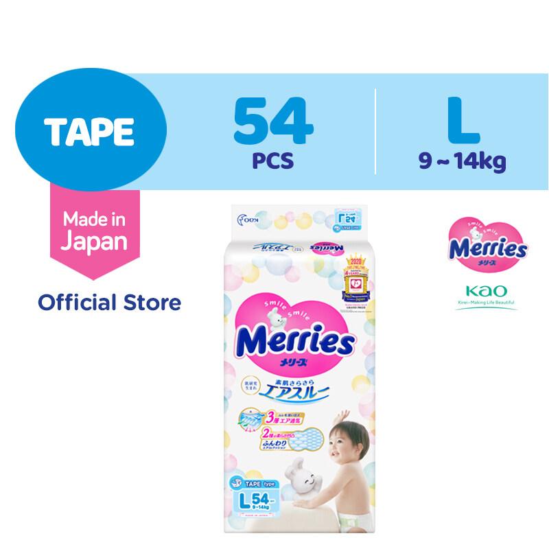 Merries Super Premium Tape Disposable Diapers (NB/S/M/L/XL)