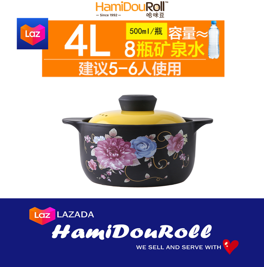 HamiDouRoll ??????????? (?? HIGH) 3000ML 100% Ceramic Sauce Pot (????????) HMD3234-3000WPEONY
