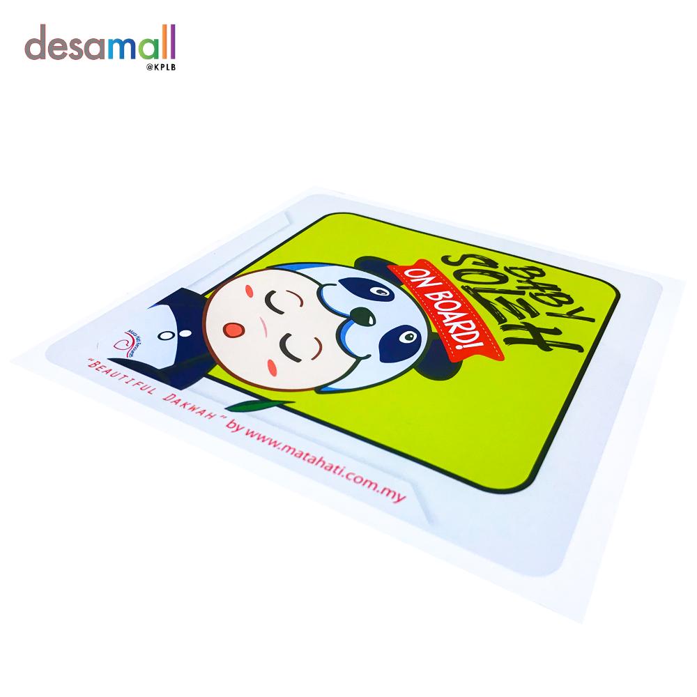 MATA HATI Car Sticker Baby Soleh (140mmx140mm) - Bear
