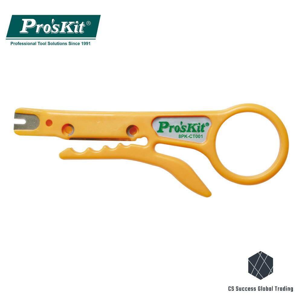Pro'sKit 8PK-CT001 UTP/STP Cable Stripper