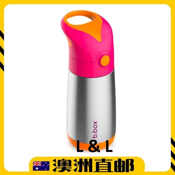 [Pre Order] B.Box Insulated Drink - Strawberry Shake ( 350ml ) (Made In Australia)