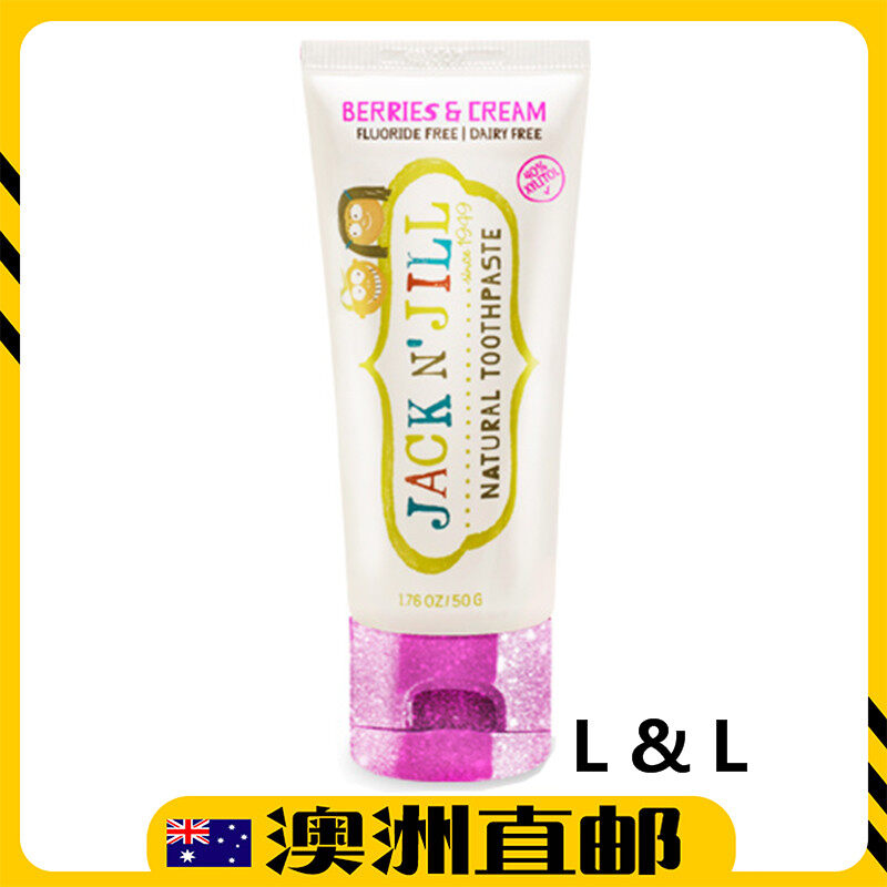 [Pre Order] Jack N Jill Kids Toothpaste Organic Berry & Cream Flavour (Made in Australia)