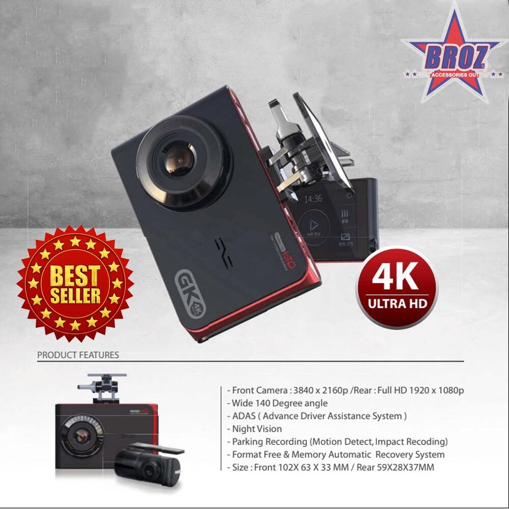 Dash Cam GNET GK-4K Blackbox 2CH UHD/FHD (1920 x 1080P) + Micro SD Card